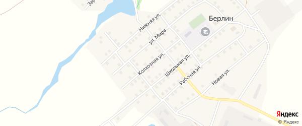 Колхозная улица на карте поселка Берлина с номерами домов