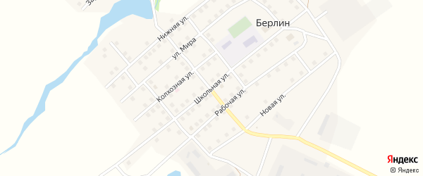 Школьная улица на карте поселка Берлина с номерами домов