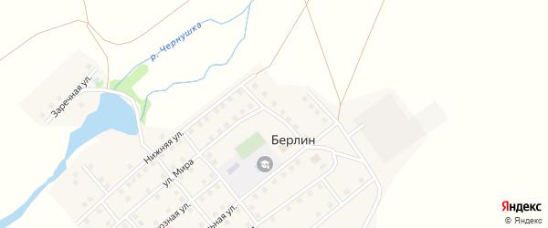 Центральная улица на карте поселка Берлина с номерами домов