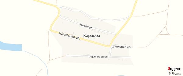 Школьная улица на карте поселка Караобы с номерами домов