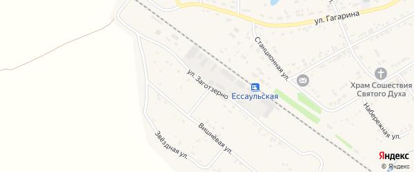 Улица Заготзерно на карте Есаульского поселка с номерами домов