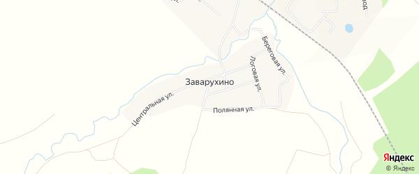 Карта деревни Заварухино в Челябинской области с улицами и номерами домов