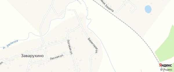 Береговая улица на карте деревни Заварухино с номерами домов