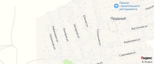 Западная улица на карте Прудного поселка с номерами домов