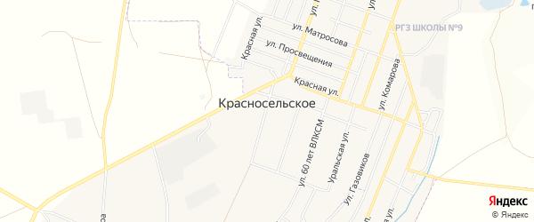 Карта Красносельского села в Челябинской области с улицами и номерами домов