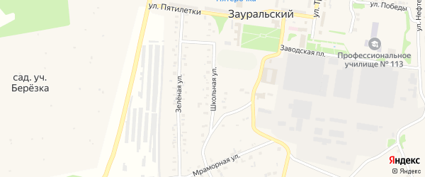 Школьная улица на карте Зауральского поселка с номерами домов