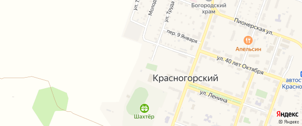 Улица Труда на карте Красногорского поселка с номерами домов