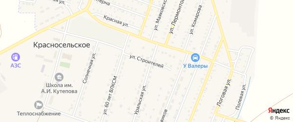 Улица Строителей на карте Увельского поселка с номерами домов