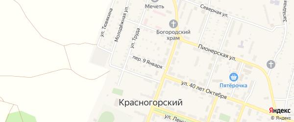 Улица 9 Января на карте Красногорского поселка с номерами домов