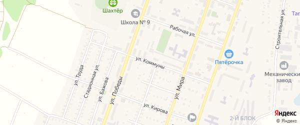 Улица Коммуны на карте Красногорского поселка с номерами домов