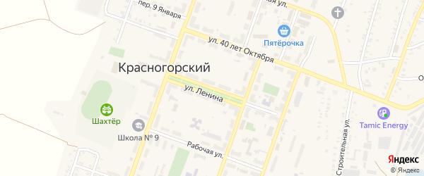 Улица Ленина на карте Красногорского поселка с номерами домов