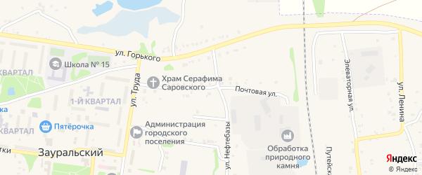 Почтовая улица на карте Зауральского поселка с номерами домов