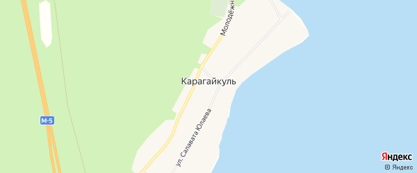 Карта деревни Карагайкуля в Челябинской области с улицами и номерами домов