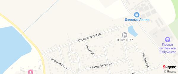 Строительная улица на карте поселка Красного Поля с номерами домов