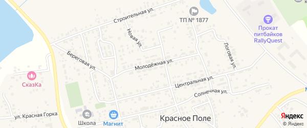 Молодежная улица на карте поселка Красного Поля с номерами домов