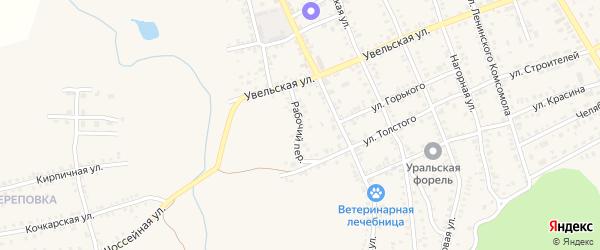 Рабочий переулок на карте Южноуральска с номерами домов
