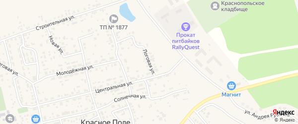 Логовая улица на карте поселка Красного Поля с номерами домов