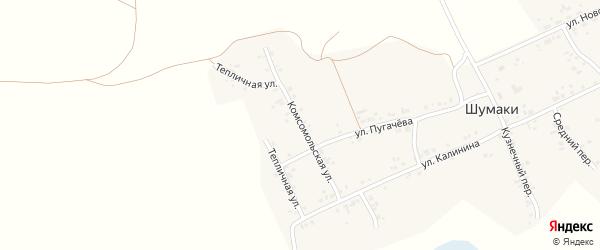 Комсомольская улица на карте деревни Шумаки с номерами домов