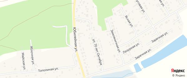 Улица 70 лет Октября на карте поселка Саргазы с номерами домов
