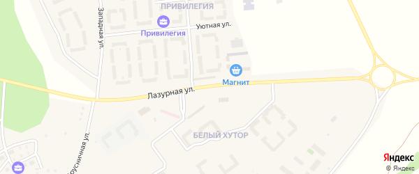 Улица Лазурная (мкр Белый хутор) на карте Западного поселка с номерами домов