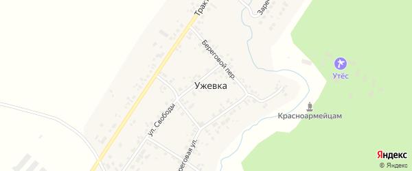Береговая улица на карте деревни Ужевки с номерами домов