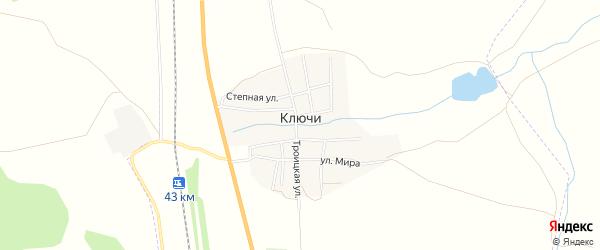 Карта поселка Ключи в Челябинской области с улицами и номерами домов