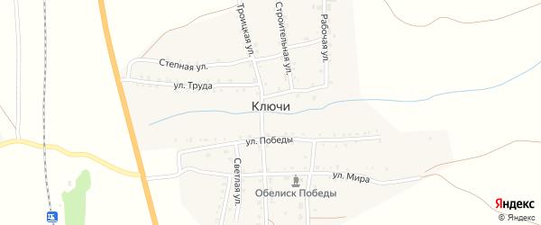 Клубная улица на карте поселка Ключи с номерами домов