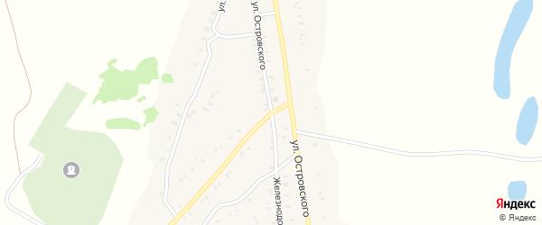 Улица Островского на карте Красногорского поселка с номерами домов