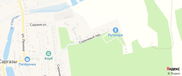 Сиреневый переулок на карте поселка Саргазы с номерами домов