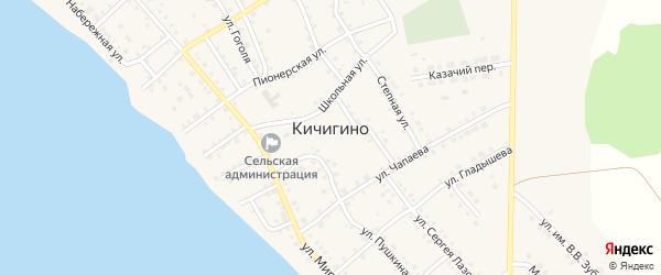 Лыжный переулок на карте села Кичигино с номерами домов
