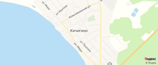 Карта села Кичигино в Челябинской области с улицами и номерами домов