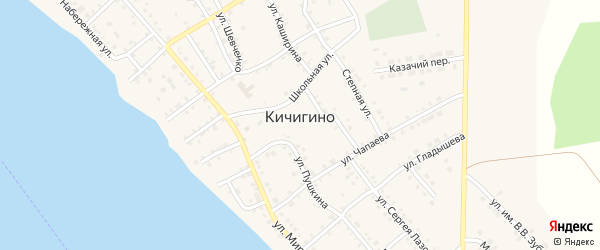 Улица Мичурина на карте села Кичигино с номерами домов