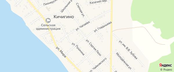 Улица Гладышева на карте села Кичигино с номерами домов