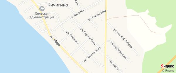 Улица Сергея Лазо на карте села Кичигино с номерами домов