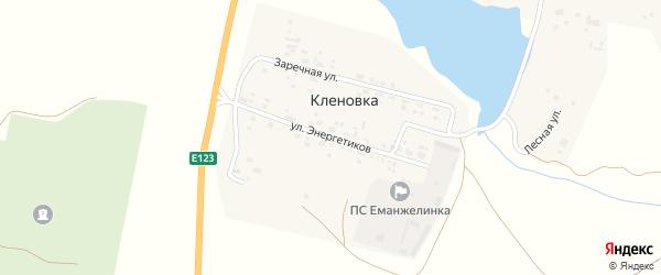 Улица Энергетиков на карте поселка Кленовки с номерами домов