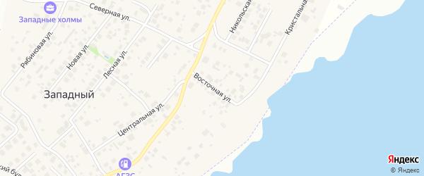 Восточная улица на карте Западного поселка с номерами домов
