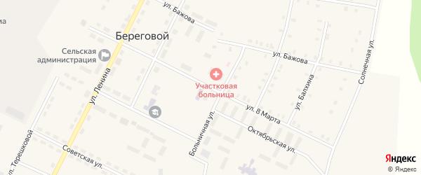 Улица 8 Марта на карте Берегового поселка с номерами домов