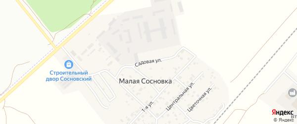 Садовая улица на карте поселка Малой Сосновки с номерами домов