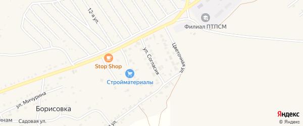 Улица Согласия на карте Еманжелинска с номерами домов
