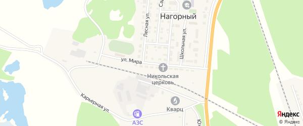 Улица Мира на карте Нагорного поселка с номерами домов