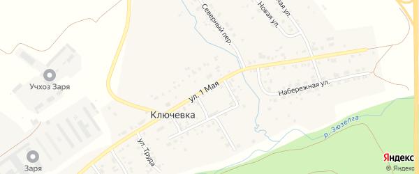1 Мая улица на карте деревни Ключевки с номерами домов