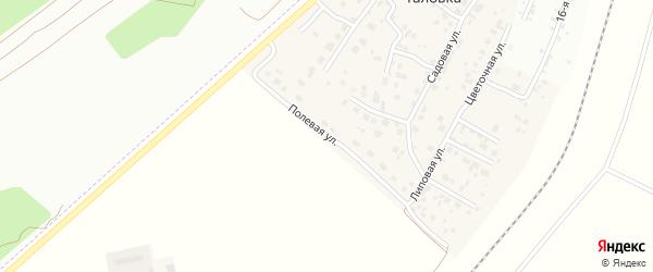 Полевая улица на карте деревни Таловки с номерами домов
