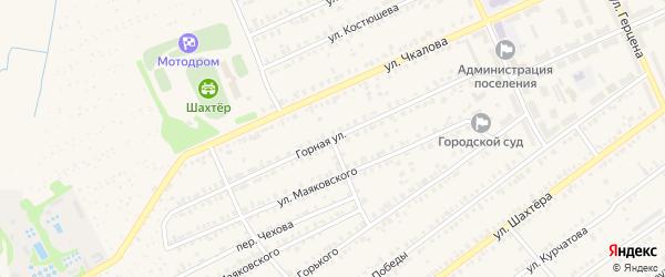 Горная улица на карте Еманжелинска с номерами домов