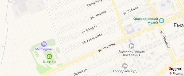 Улица Костюшева на карте Еманжелинска с номерами домов