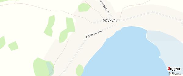 Карта села Урукуля в Челябинской области с улицами и номерами домов
