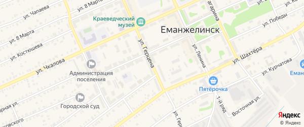 Улица Герцена на карте Еманжелинска с номерами домов