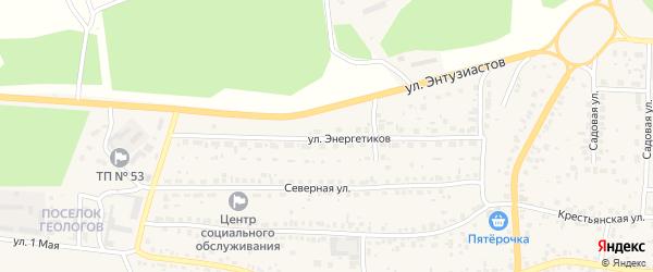 Улица Энергетиков на карте Северного поселка с номерами домов