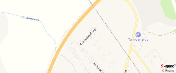 Юбилейный переулок на карте Коркино с номерами домов