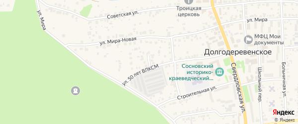 Светлая улица на карте Долгодеревенского села с номерами домов