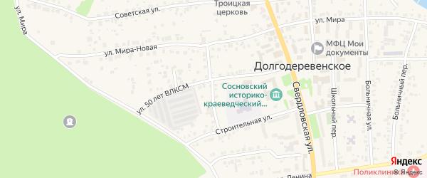 Западная улица на карте Долгодеревенского села с номерами домов